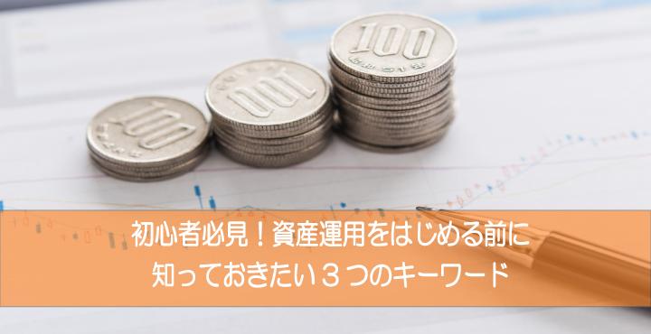 100円玉と株価チャート